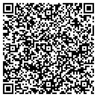 QR-код с контактной информацией организации СЛАВЯНЕ, ООО