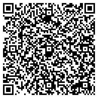 QR-код с контактной информацией организации BIANTA