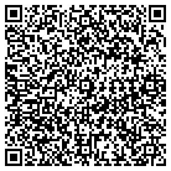 QR-код с контактной информацией организации 1С ФРАНЧАЙЗИНГ