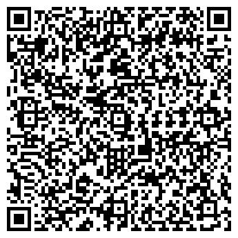 QR-код с контактной информацией организации ПРАЙМ-АВТО