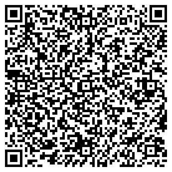 QR-код с контактной информацией организации ООО АЛЮТЕХ
