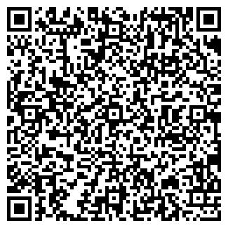 QR-код с контактной информацией организации РИКОН
