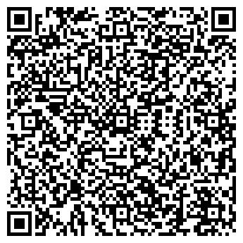QR-код с контактной информацией организации ДЕТСКИЙ САД № 1303