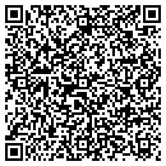 QR-код с контактной информацией организации ГУРОВ И К
