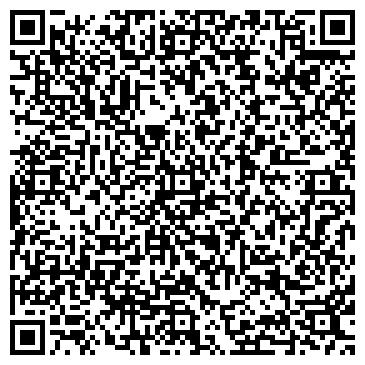 QR-код с контактной информацией организации КАМЕННЫЙ СТИЛЬ, ООО