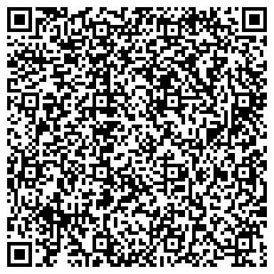 """QR-код с контактной информацией организации ООО Производственная компания """"СтеклоБалт"""""""