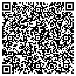 QR-код с контактной информацией организации НЕОМАРКЕТ