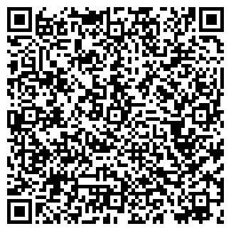 QR-код с контактной информацией организации ХОЧУ ДИВАН