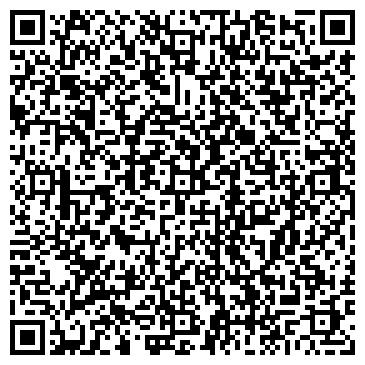 QR-код с контактной информацией организации ДЕТСКИЙ САД № 232