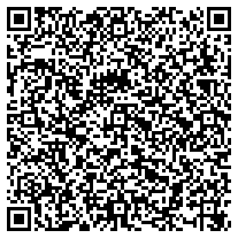 QR-код с контактной информацией организации АРОМА ТД, ЗАО
