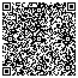 QR-код с контактной информацией организации АРТОН, ООО