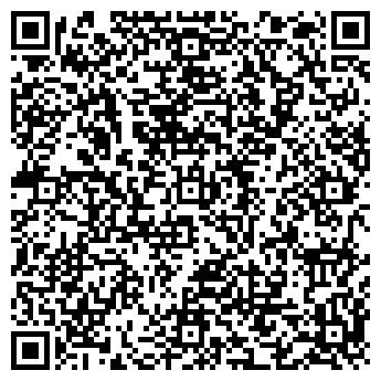 QR-код с контактной информацией организации РУССТРОЙКОМПЛЕКТ, ООО