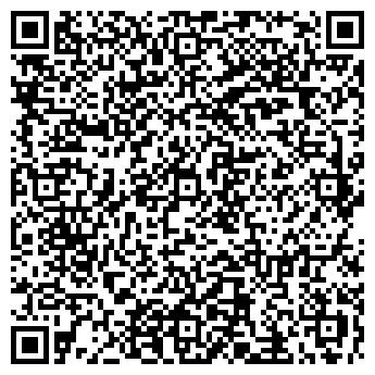 QR-код с контактной информацией организации ДЕТСКИЙ САД № 2017