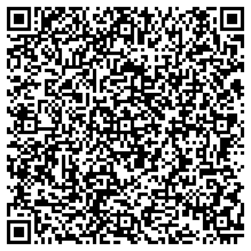 QR-код с контактной информацией организации KARCHER ПЕРВЫЙ ОФИЦИАЛЬНЫЙ ДИЛЕР