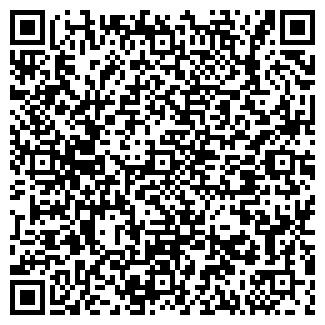 QR-код с контактной информацией организации ПРЕСТИЖ ЛТД