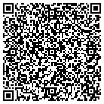 QR-код с контактной информацией организации НОВЫЙ ВЕК, ОАО
