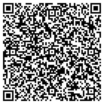 QR-код с контактной информацией организации ДЕТСКИЙ САД № 2171