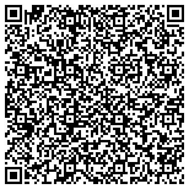 QR-код с контактной информацией организации ЦЕНТР РАЗВИТИЯ РЕБЁНКА - ДЕТСКИЙ САД № 1661