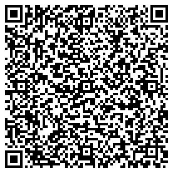 QR-код с контактной информацией организации A7 ВОРОТА