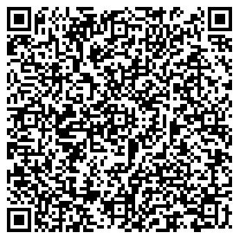 QR-код с контактной информацией организации ШКОЛА № 199