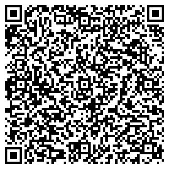 QR-код с контактной информацией организации ШКОЛА № 1280