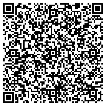 QR-код с контактной информацией организации ШКОЛА № 197