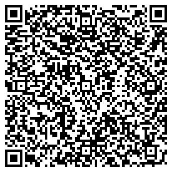 QR-код с контактной информацией организации ПУСТО-ШЕСТЬ