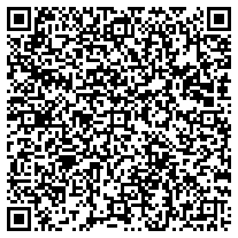 QR-код с контактной информацией организации ДИАМИДА, ООО