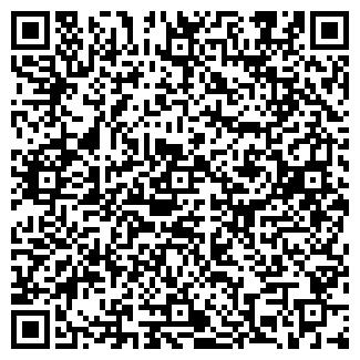 QR-код с контактной информацией организации ООО ПЛАСТИК