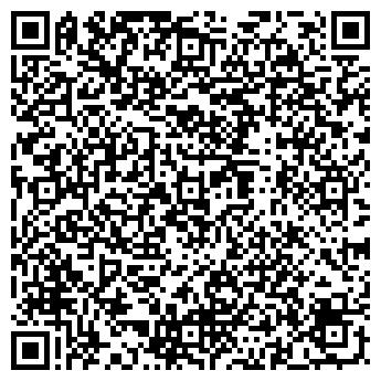 QR-код с контактной информацией организации ШКОЛА № 104