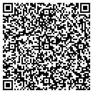 QR-код с контактной информацией организации ШАПИТО ИНАНТЕП