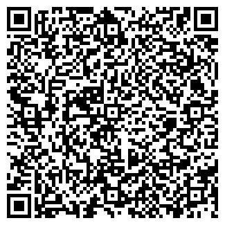 QR-код с контактной информацией организации БЕЛЛЬ