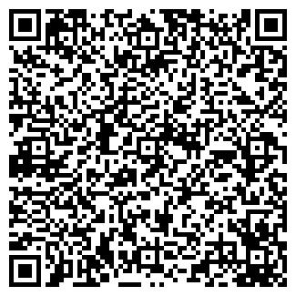 QR-код с контактной информацией организации ТАКЭ