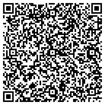 QR-код с контактной информацией организации ТОЧКА КИПЕНИЯ