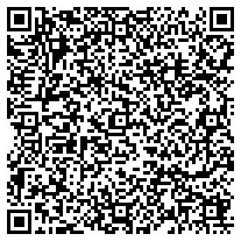 QR-код с контактной информацией организации ФАНТАНА