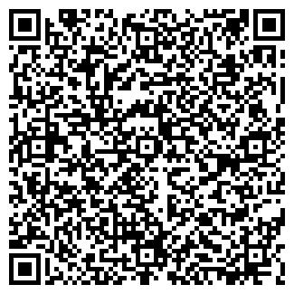 QR-код с контактной информацией организации АСЬЕНДА