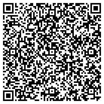 QR-код с контактной информацией организации ЛУСЮНЬ