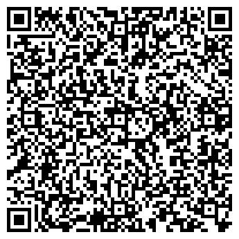 QR-код с контактной информацией организации НОРМАНДИЯ