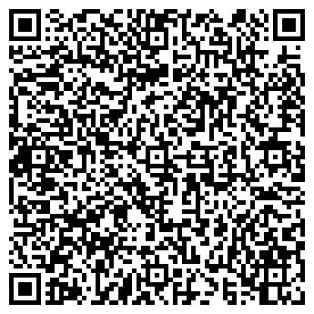 QR-код с контактной информацией организации ПЯТЬ ЗВЁЗД