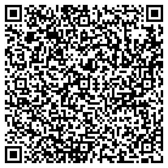 QR-код с контактной информацией организации РОБИНЗОНАДА