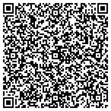 QR-код с контактной информацией организации ГОРОДСКАЯ ПОЛИКЛИНИКА № 157