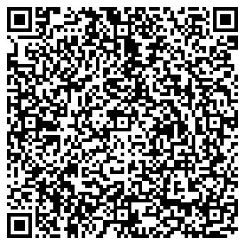 QR-код с контактной информацией организации ГАНС И МАРТА