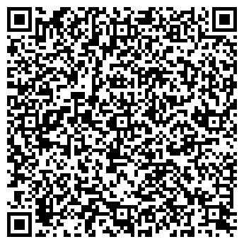 QR-код с контактной информацией организации АРТ КАФЕ