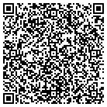 QR-код с контактной информацией организации МИКСКАФЕ