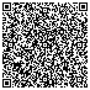 QR-код с контактной информацией организации ТРАТТОРИЯ ДА ЧИККО