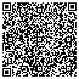 QR-код с контактной информацией организации АНДРЕС, ООО