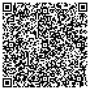 QR-код с контактной информацией организации АЛИТЕР-АКСИ, ООО