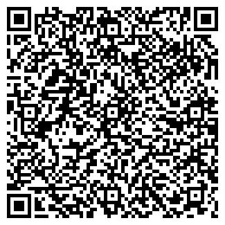 QR-код с контактной информацией организации БЕНЯ