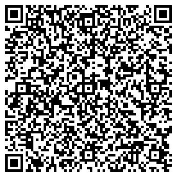 QR-код с контактной информацией организации ГРАНЖЕ