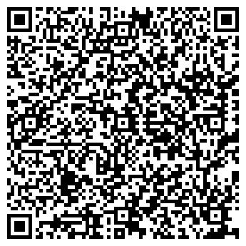 QR-код с контактной информацией организации ДЕПОЛЬ ТРЭВАЛ